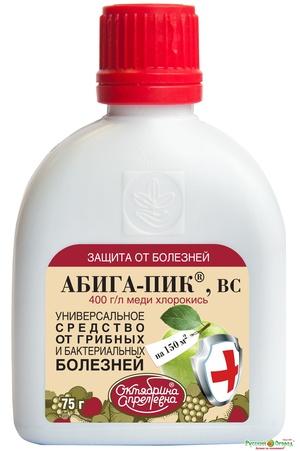 Осторожность применения препарата Абига-Пик