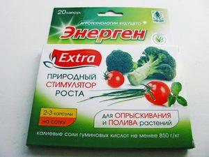Энерген Экстра ускоряет созревание, увеличивает содержание в ягодах витаминов