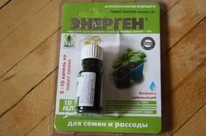Энерген для семян жидкий