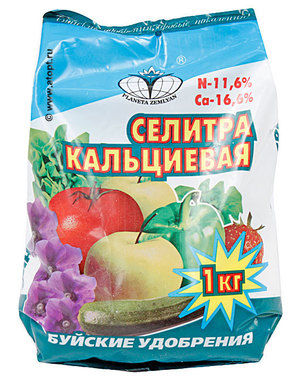 Нитрат кальция для овощей